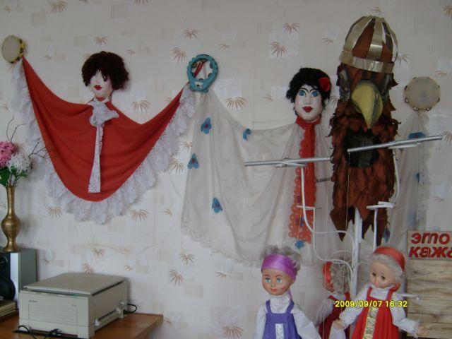 Молды для кукол реборн купить в